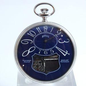 Boegli Mozart - Flute enchantée (palladium finish), luxusné pánske vreckové hodinkyBoegli Mozart - Flute enchantée (palladium finish)